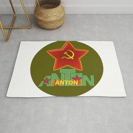 Anton USSR Rug