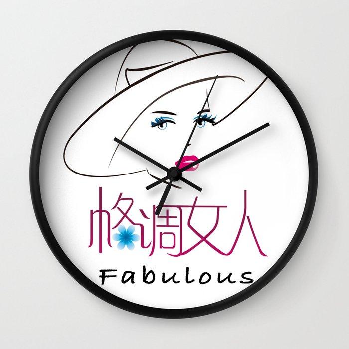 Fabulous women style Wall Clock