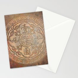 Antic Chinese Coin on Distressed Metallic Background Stationery Cards