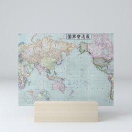 1914 Japanese World Map Mini Art Print