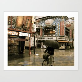 Osaka in the Rain Art Print