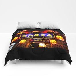Beijing Lanterns Comforters