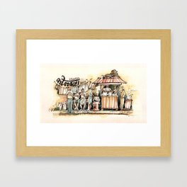 Kolkata India Sketch in Watercolor | City View | Street Food Stall | Calcutta West Bengal Framed Art Print