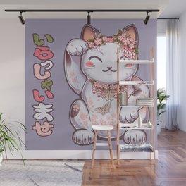 Hanami Maneki Neko: Shun Wall Mural