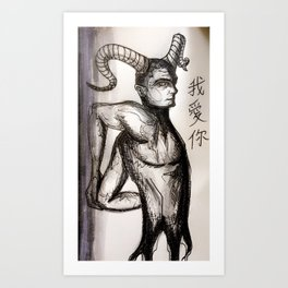 Contorted Demon Love Art Print