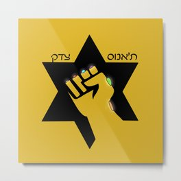 Thanos Was Right hebrew Metal Print