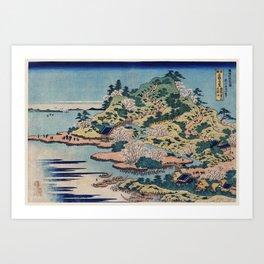 Sesshu Ajigawaguchi Tenposan by Katsushika Hokusai (1760-1849) Art Print