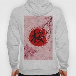 Blooming Sakura branches and red Sun Hoody