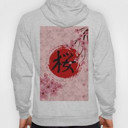 Blooming Sakura branches and red Sun Hoody