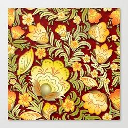 Art Flowers V2 Canvas Print