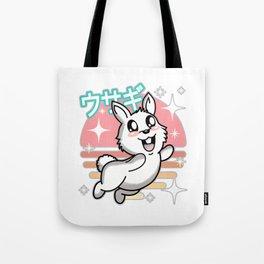 Cute Kawaii Rabbit Tote Bag