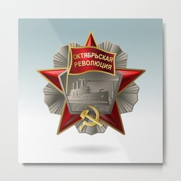 Soviet order of the October Revolution on a bright background. Metal Print