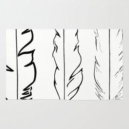 Minimalist Feathers Rug