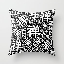 Zen Symbol and word pattern black and white Throw Pillow