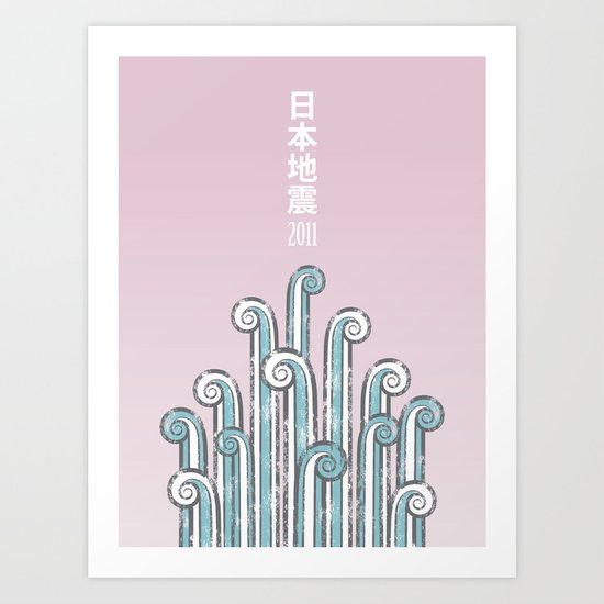 Japan Earthquake 2011 no.2 Art Print