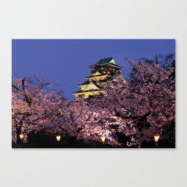 Osaka Castle in Cherry Blossom Japan Canvas Print