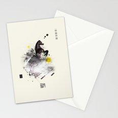 Adventure of Silver Blaze Stationery Cards