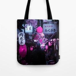 Tokyo Nights / Memory Lane / Liam Wong Tote Bag