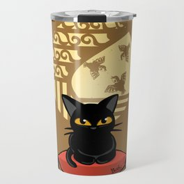 Circular window Travel Mug