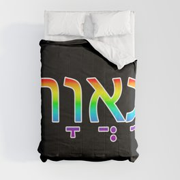 Pride in Hebrew Comforters