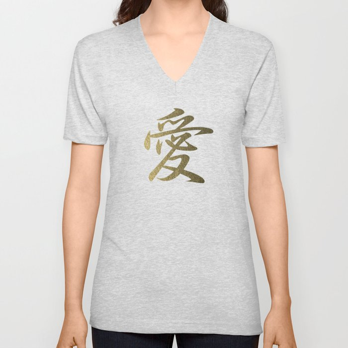 Cool Japanese Kanji Character Writing & Calligraphy Design #1 – Love (Gold on White) Unisex V-Neck