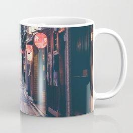 Geisha In Kyoto Coffee Mug