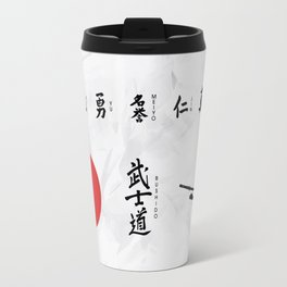 7 Virtues of Bushido Travel Mug