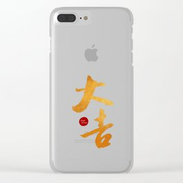 Great fortune Clear iPhone Case