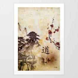Tao Te Ching Art Print