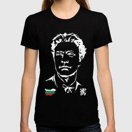 Dyakona Levski, Bulgarian Hero T-shirt