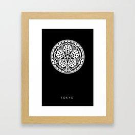 Tokyo Sakura Manhole Cover Framed Art Print