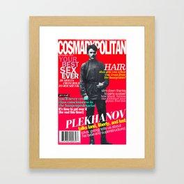 COSMARXPOLITAN, Issue 15 Framed Art Print