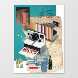Colors In Progress Canvas Print
