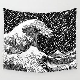 Hokusai - The Great Wave of Kanagawa Wall Tapestry