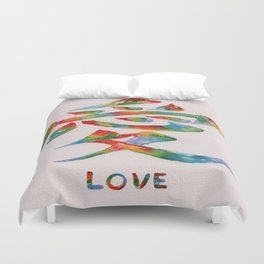 Rainbow Love Chinese Calligraphy Watercolor Duvet Cover
