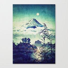 The Midnight Waking Canvas Print