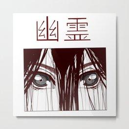 Spirit eyes manga Metal Print