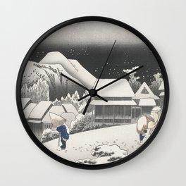 Kanbara Station - Vintage Japan Woodblock Wall Clock
