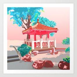 A quiet place HKc Art Print