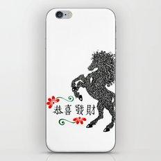 Chinese New Year 2014 iPhone & iPod Skin