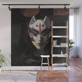 KAWAII METAL Wall Mural