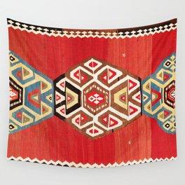 Shahsavan Azerbaijan Northwest Persian Kilim Print Wall Tapestry