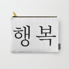 Bliss & Happiness (Korean) Carry-All Pouch