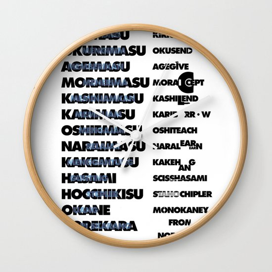 Graphic Exercise, : Japanese Indonesian English Wall Clock
