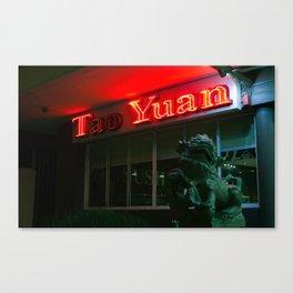 Tao Yuan Restaurant Sign  Canvas Print
