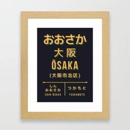 Retro Vintage Japan Train Station Sign - Osaka Kansai Black Framed Art Print