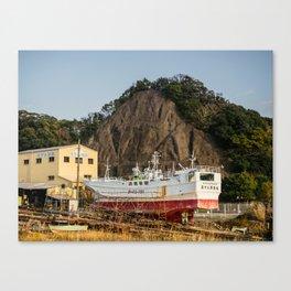 Ship Yard in Wakayama Fishing Village Canvas Print