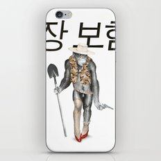 Social Insurance iPhone & iPod Skin