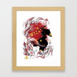 Autumn in japan Framed Art Print