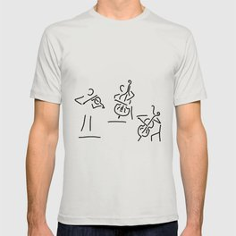 violinist cellist string player contrabass T-shirt